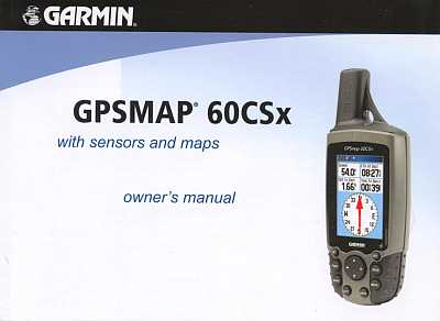 Garmin  Map60csx on Garmin Gpsmap 60csx Manual   Instruktionsbok P   Engelska